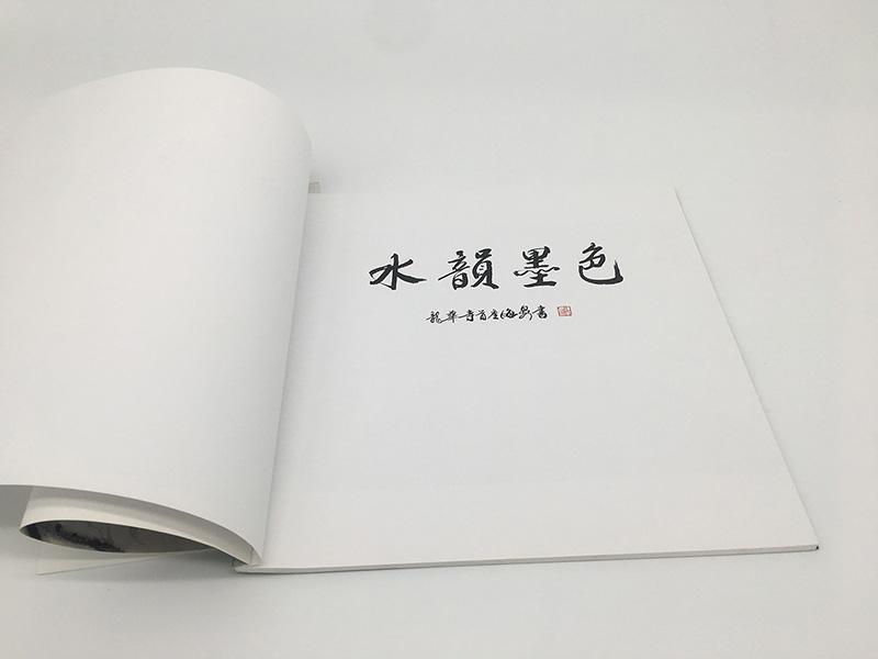 绥中说明书印刷流程