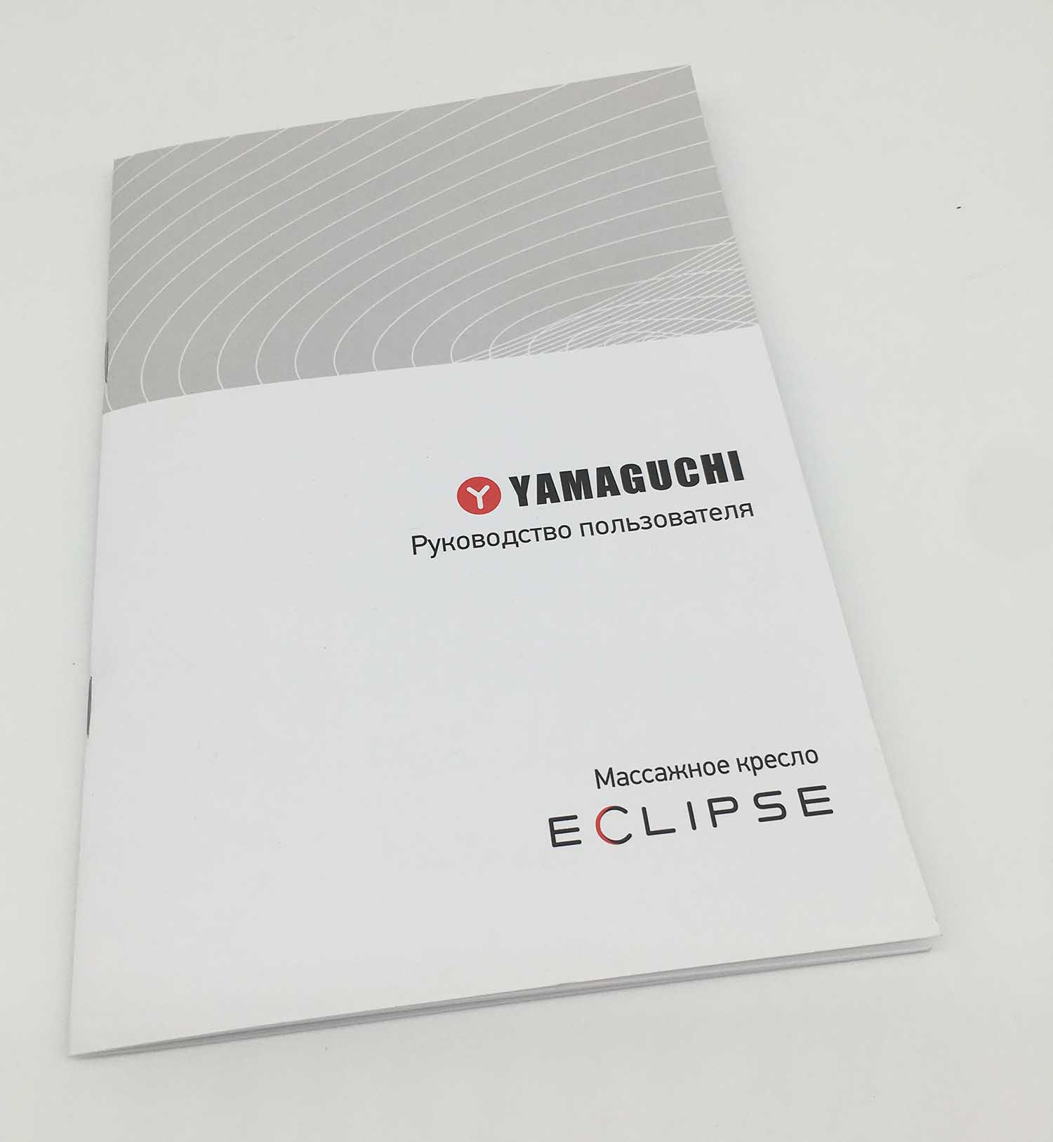 扬中产品画册设计印刷公司