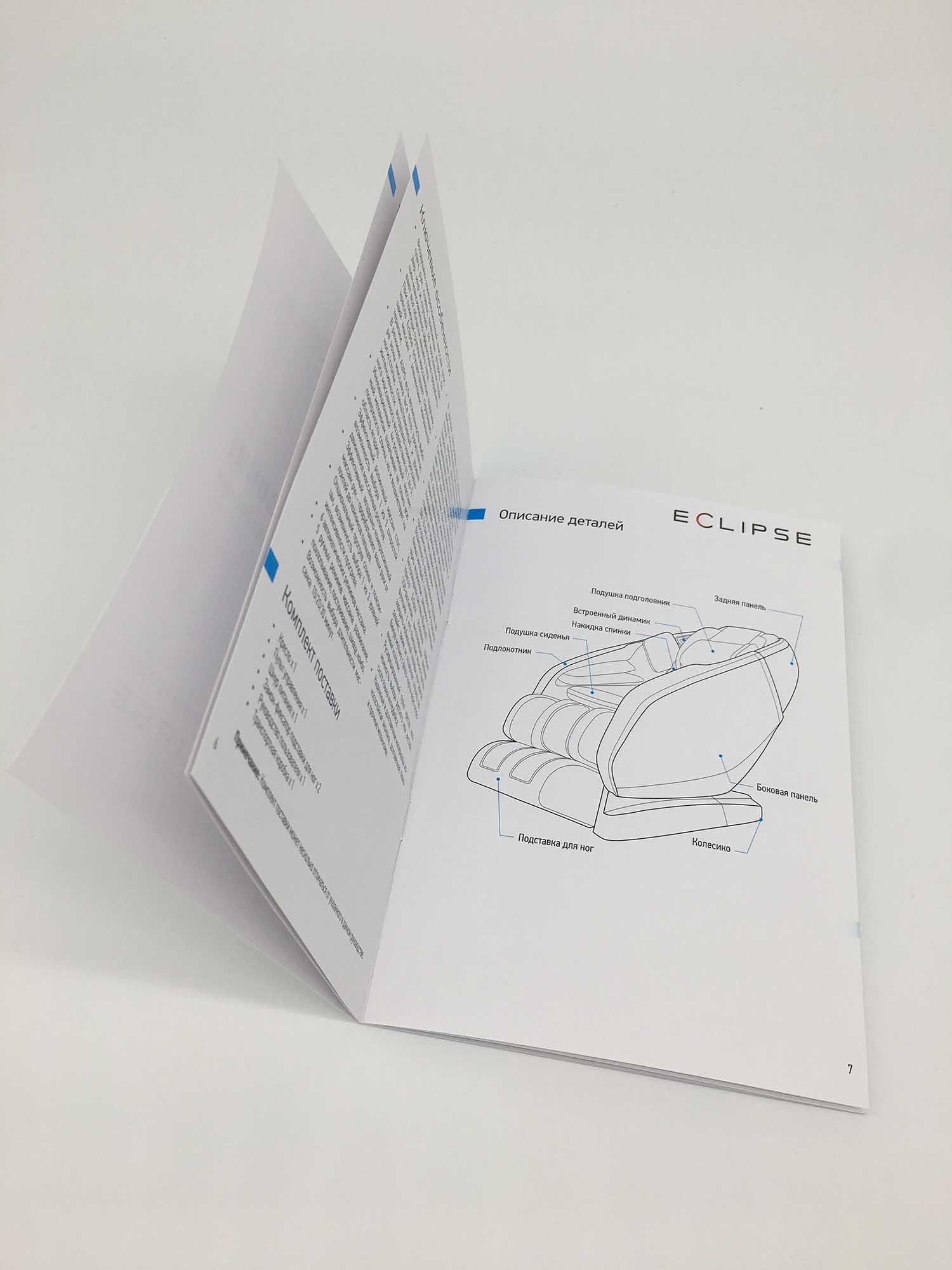 盐边公司样本册印刷制作