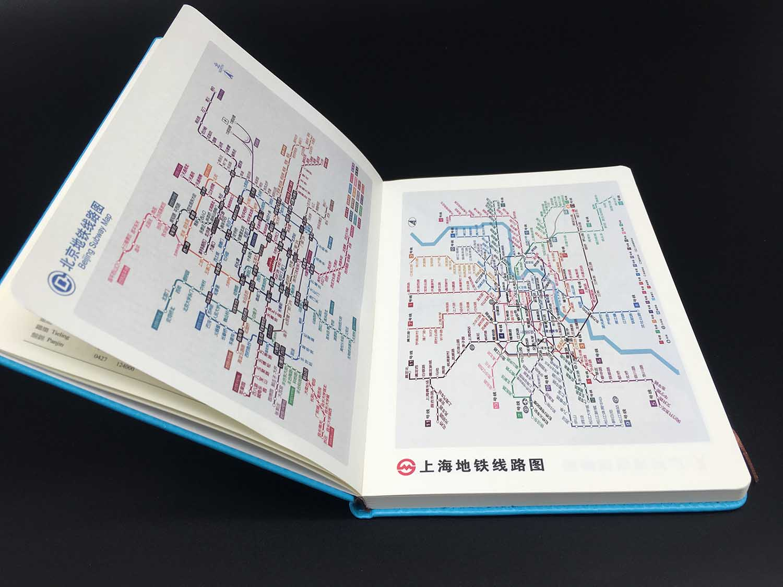 谯城彩色笔记本印刷