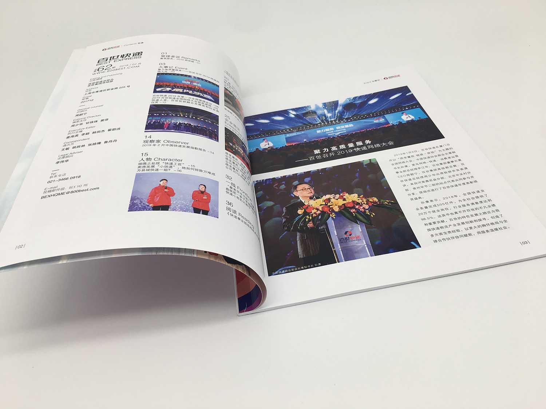 月湖产品画册设计印刷