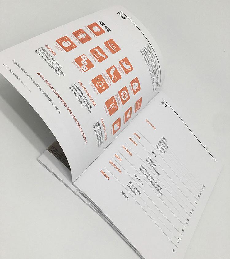 仁和说明书印刷排版