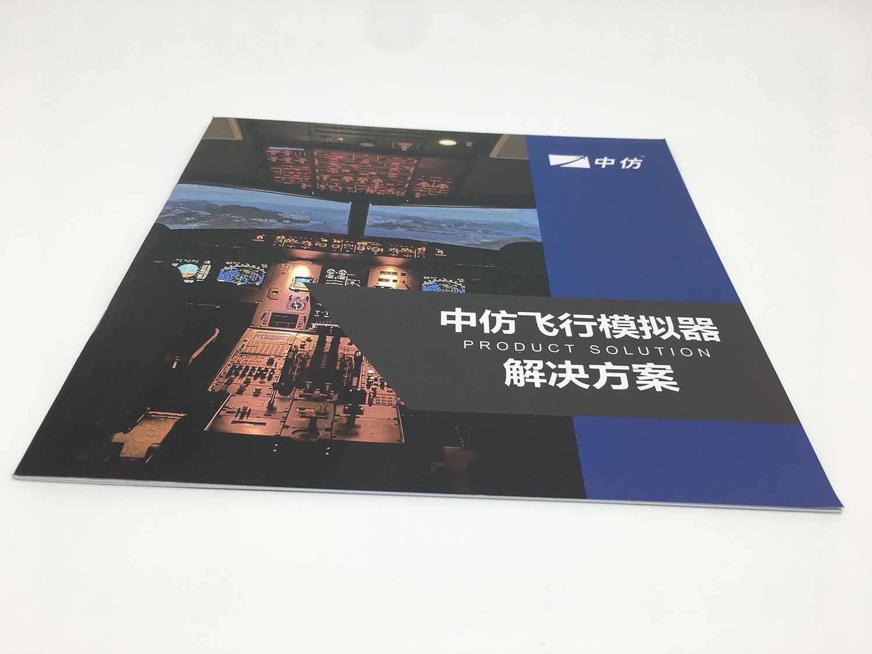 安宁印刷厂画册样本宣传册定制