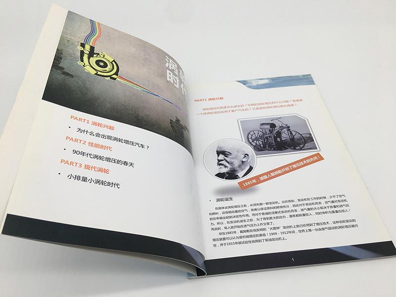 南京周边快印说明书印刷哪家好