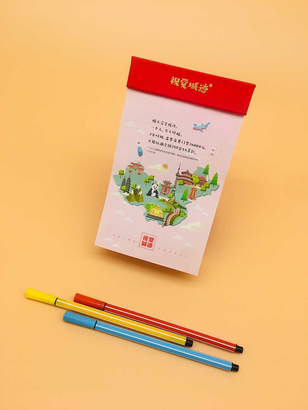 同江企业宣传册印刷设计