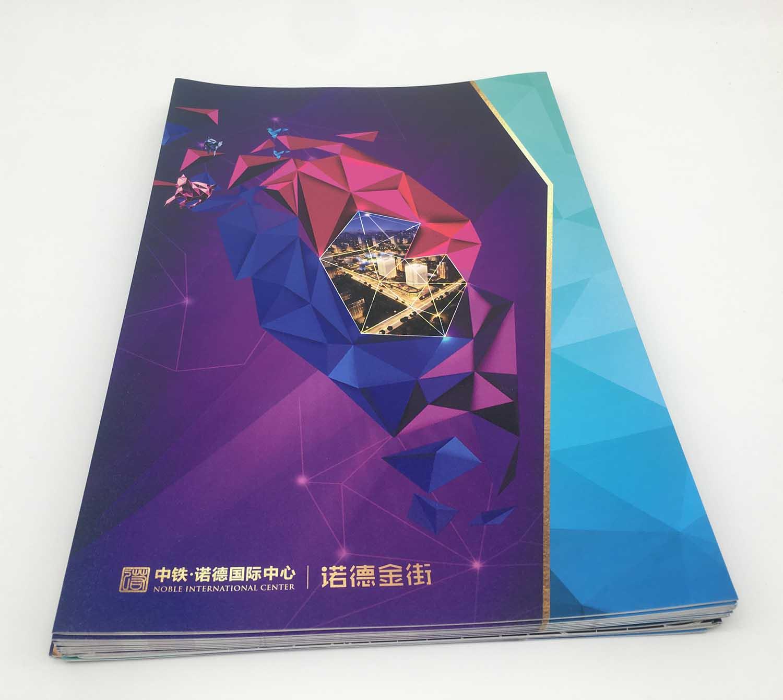 新市笔记本印刷厂家