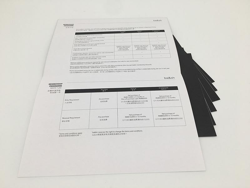海城企业产品说明书印刷报价