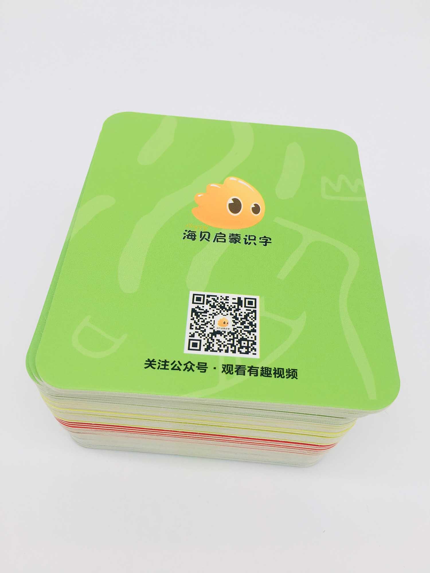 华容产品画册设计印刷