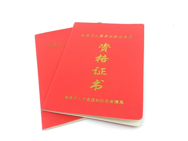 昌平高档说明书印刷制作