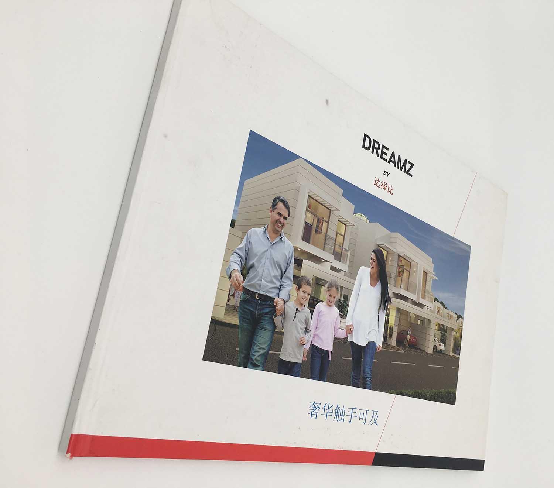 藁城高档笔记本印刷