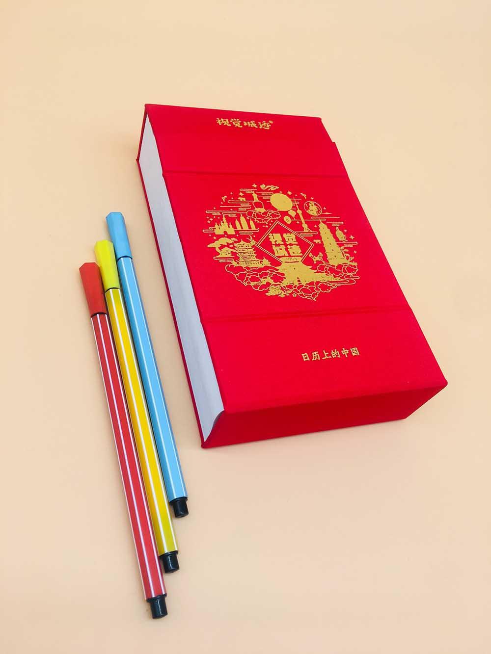 宣武印刷厂画册样本宣传册定制