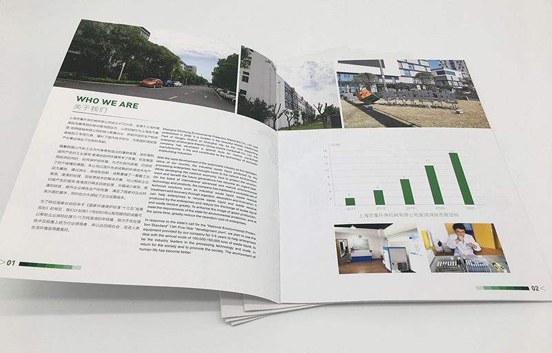 淄川产品说明书设计印刷