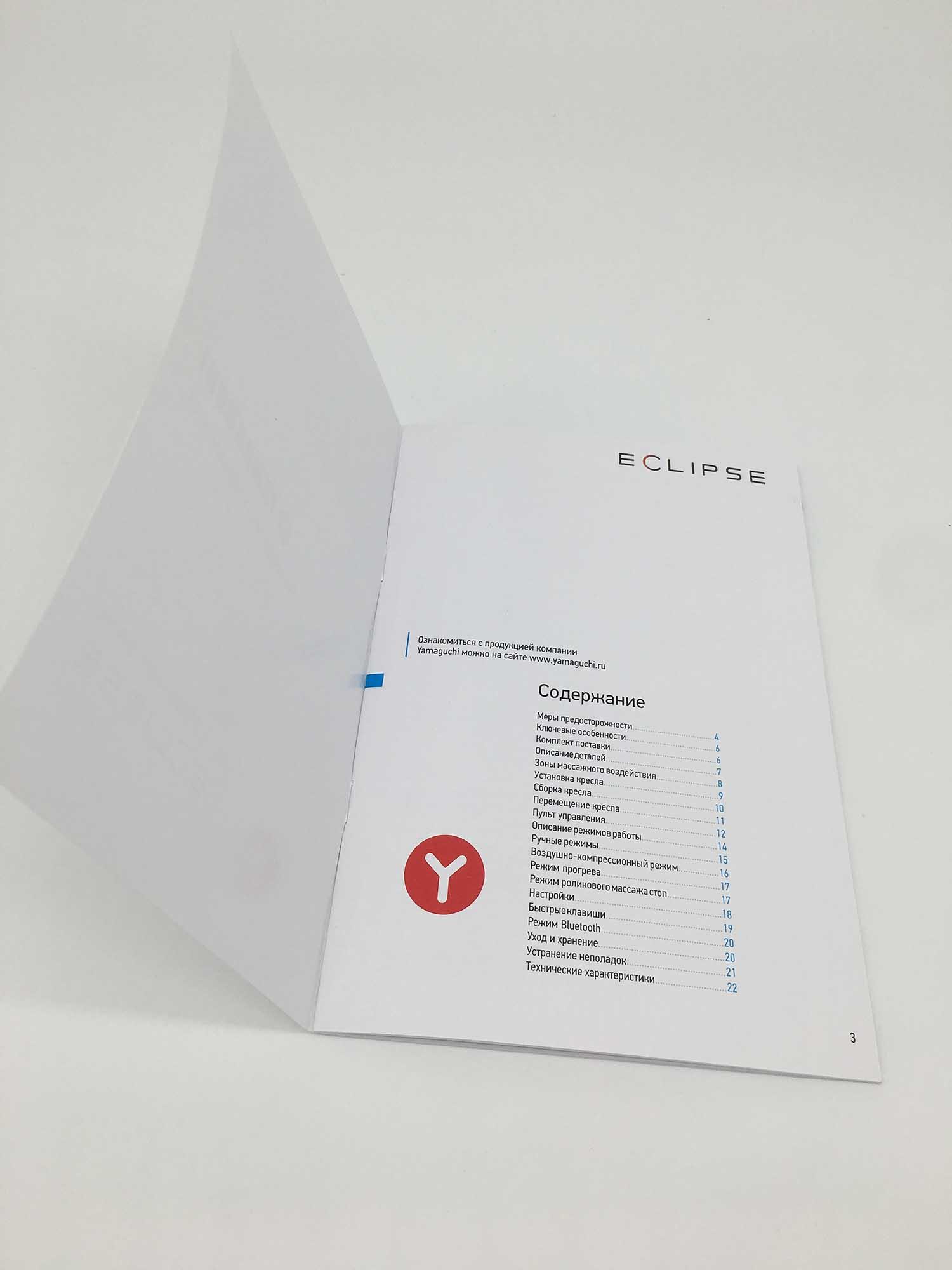 五桂山产品画册设计印刷