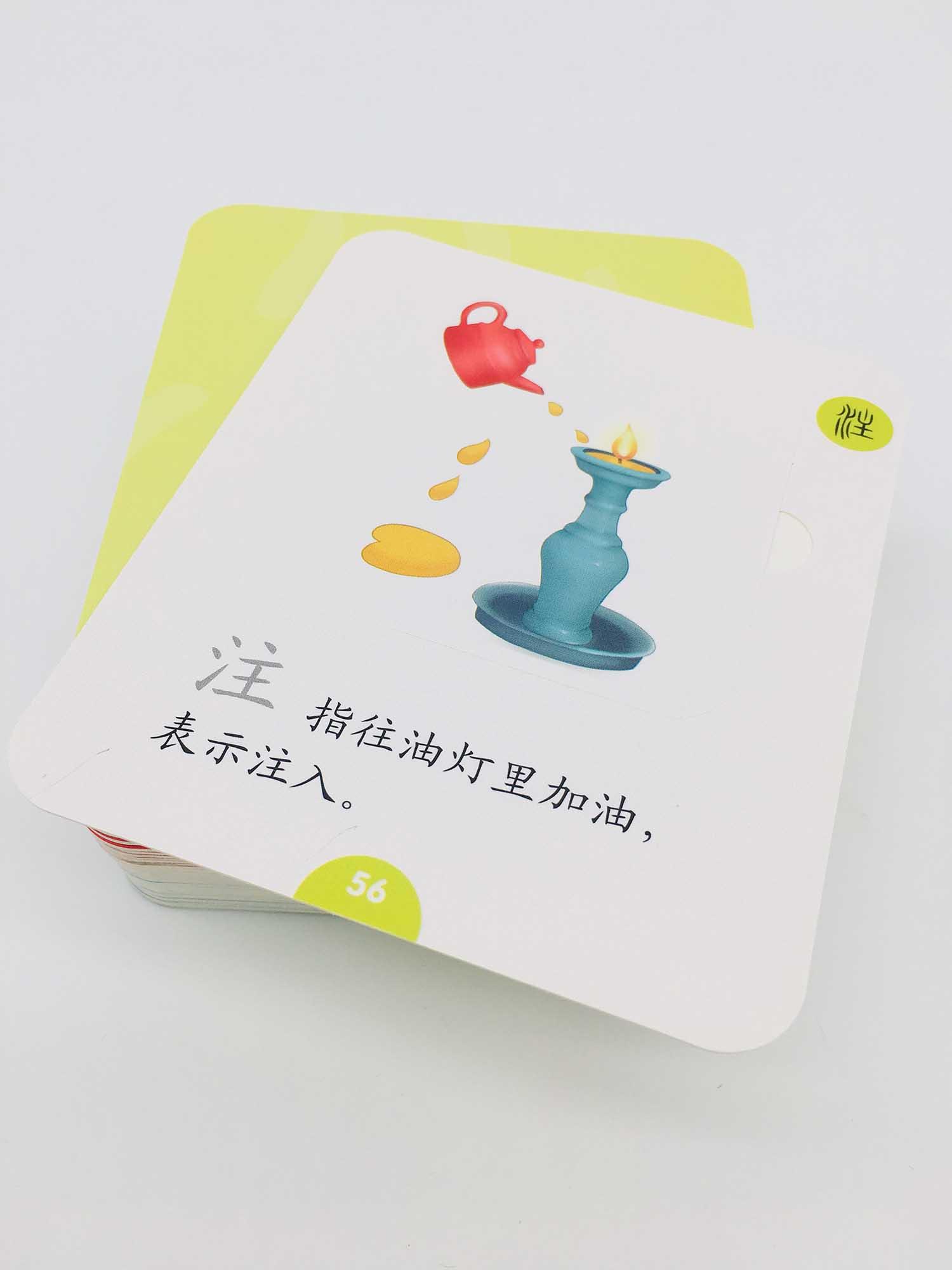 嫩江产品宣传册印刷