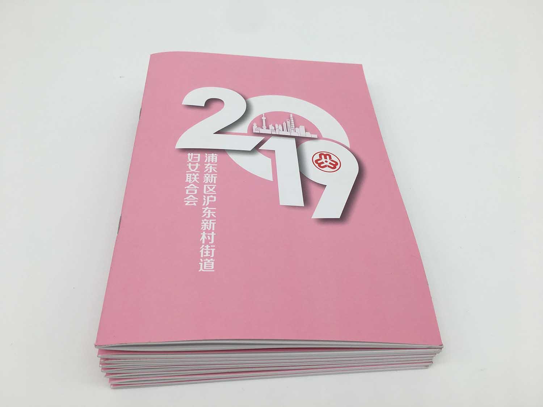 谯城道林纸笔记本印刷