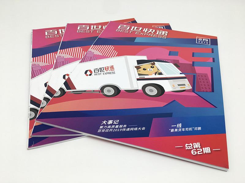 南京周边说明书印刷厂家