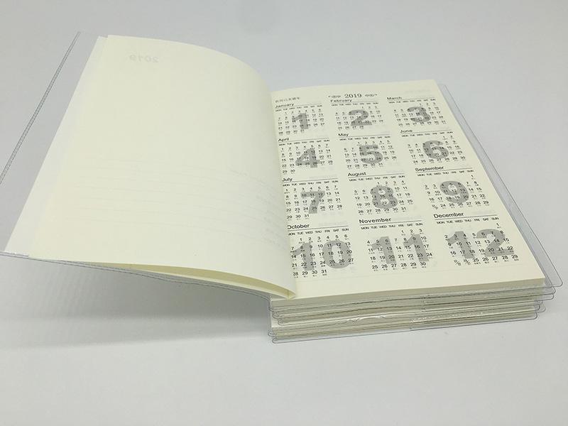 六合说明书印刷排版软件