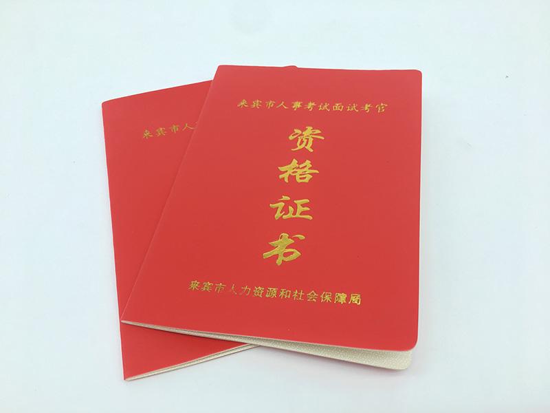秦淮企业产品说明书印刷报价