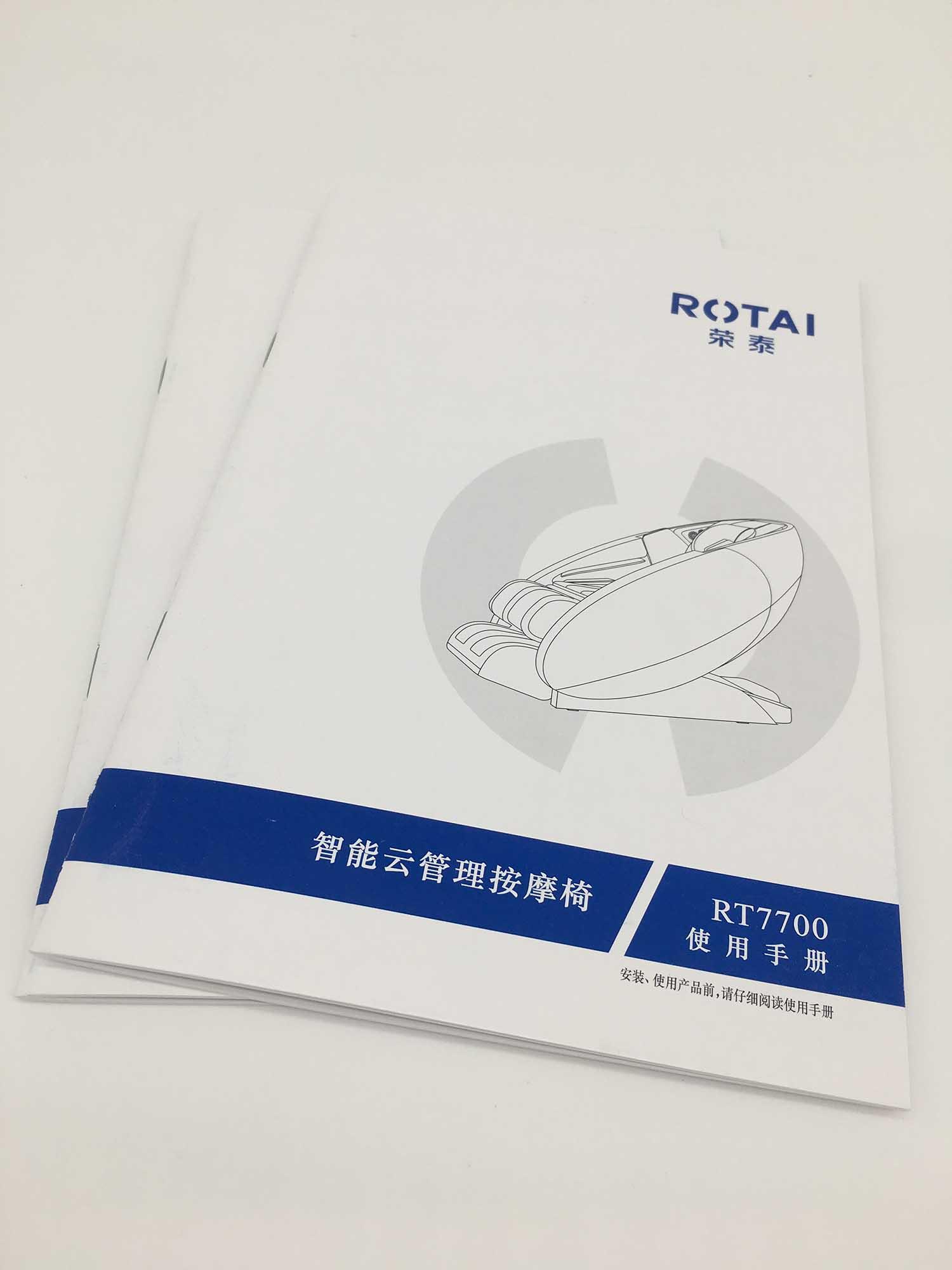 翁牛特旗企业宣传册印刷设计