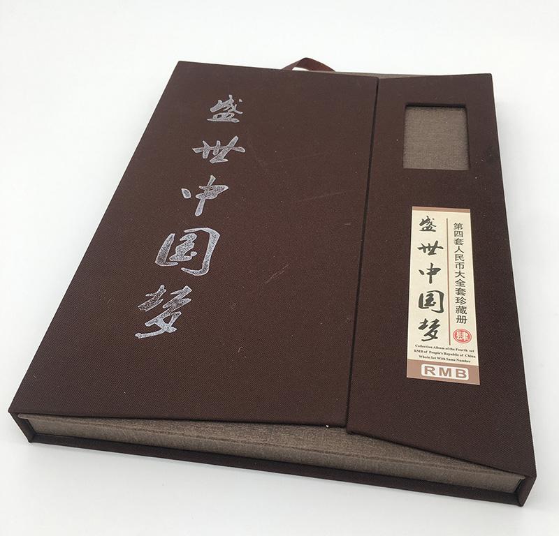 清浦企业产品说明书印刷报价