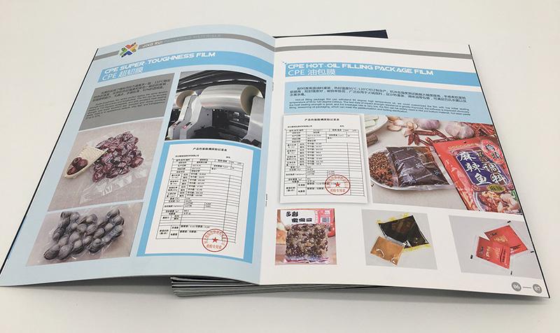 临淄包装说明书制作印刷