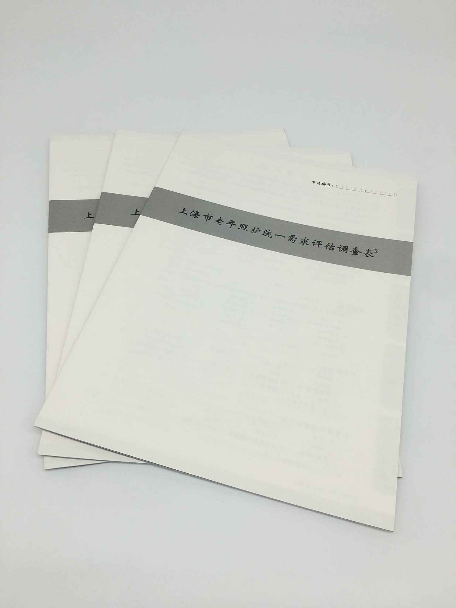 南雄产品画册设计印刷公司