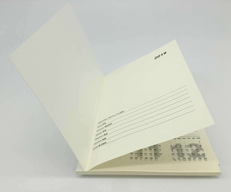 金水笔记本印刷厂家