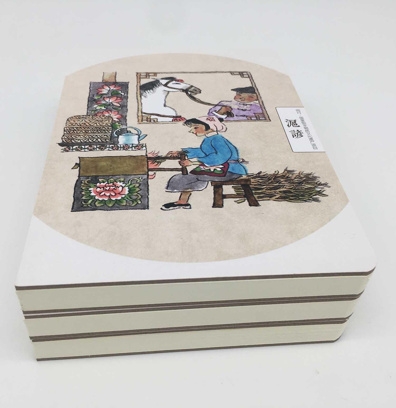 洛浦道林纸笔记本印刷