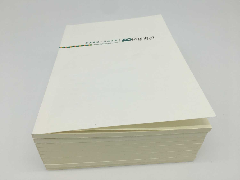 北江牛皮纸笔记本印刷