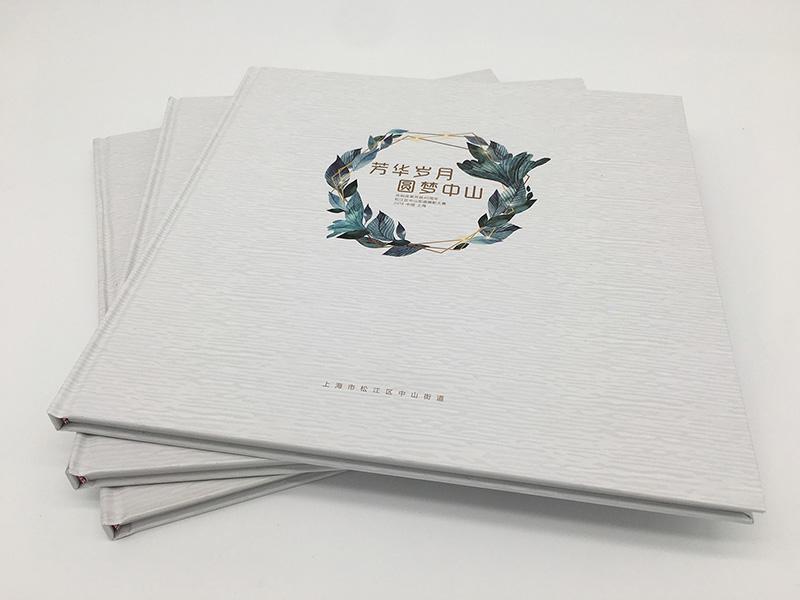 佛坪包装说明书制作印刷
