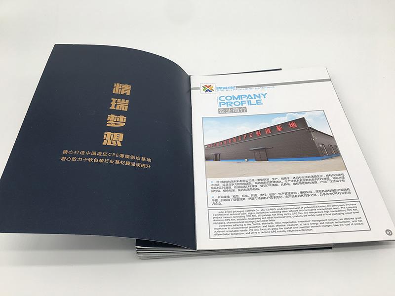 中山区说明书印刷排版软件