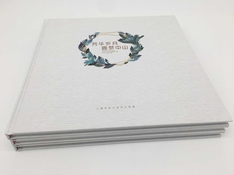 墨玉笔记本排版印刷