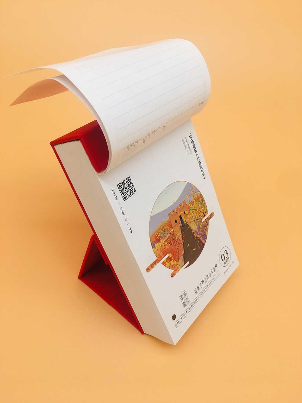 根河产品画册设计印刷公司