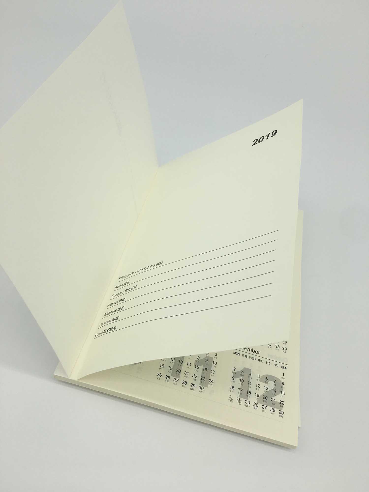 乐昌笔记本印刷公司