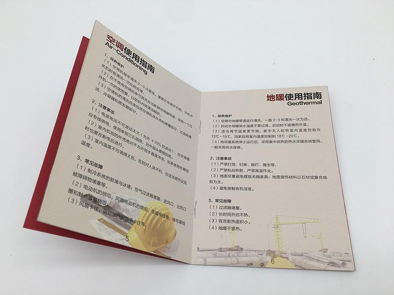 扎兰屯说明书印刷设计