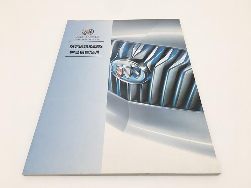 乌兰浩特说明书印刷供应商