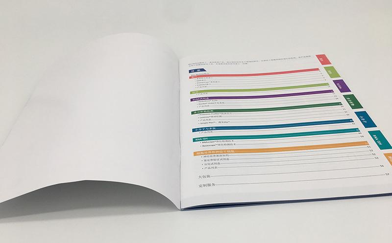 乌兰浩特说明书印刷设计