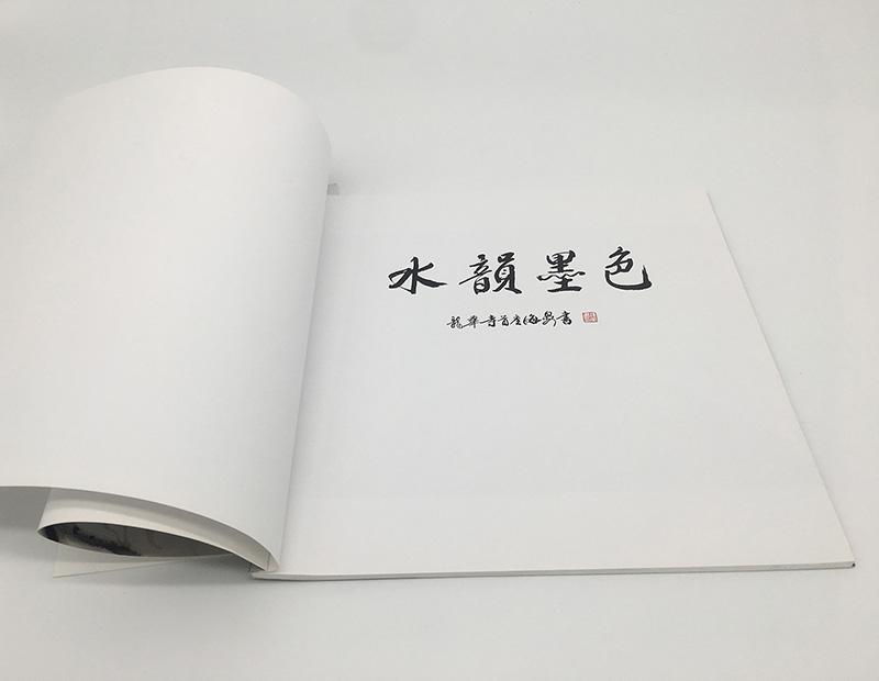 文圣说明书印刷厂家
