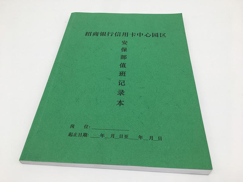 五莲说明书印刷要求