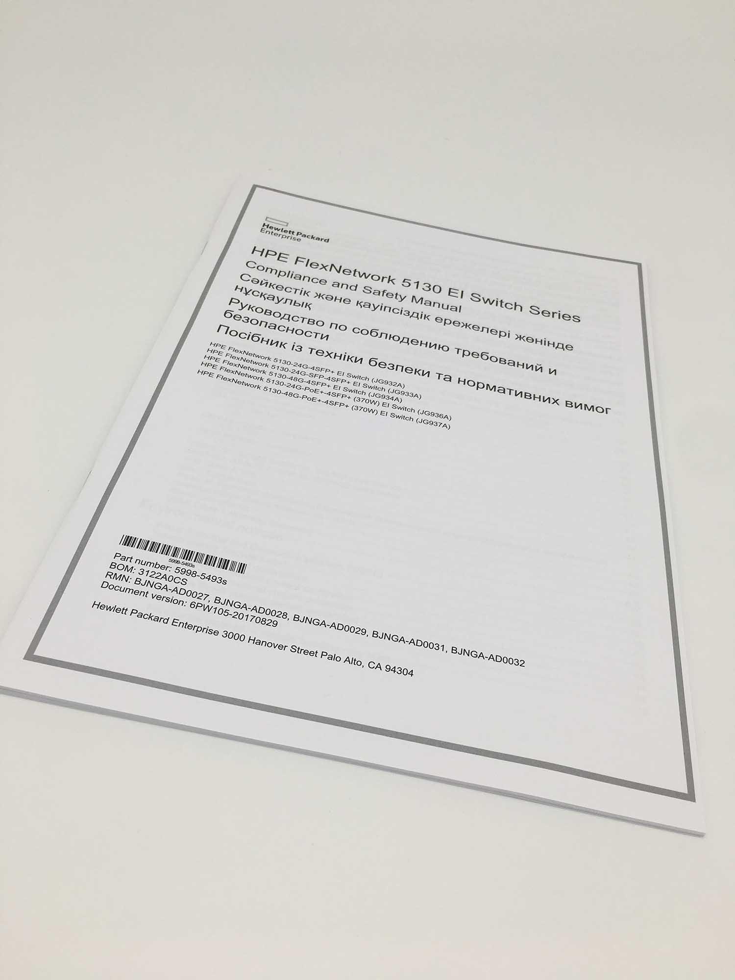白塔公司样本册印刷制作