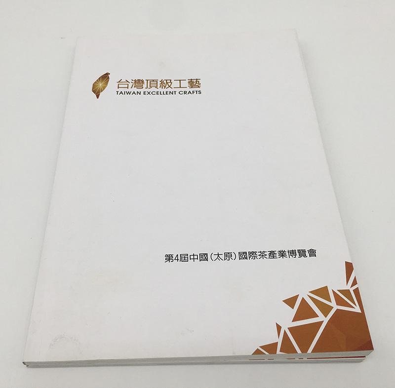 东洲说明书印刷排版