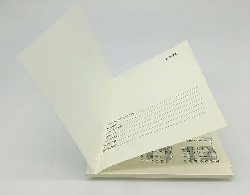 额尔古纳艺术纸说明书印刷