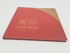 萧县精装笔记本印刷