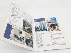 海晏產品說明書設計印刷