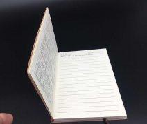 小榄笔记本印刷报价
