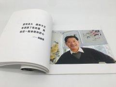 凌河说明书印刷流程