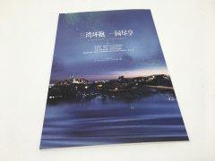 东海说明书印刷厂家