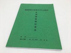 绛县产品说明书印刷费进项可以抵扣