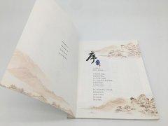 河津包装说明书制作印刷