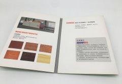 灌南包装产品说明书印刷